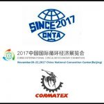Since and China International Circular Economy Exhibition